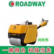 手扶式压路机专业制造商 山东路得威 RWYL32
