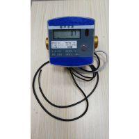 方韩工业防腐蚀耐酸碱智能超声波水表FHCS-100