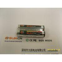 供应九阳 品牌碱性五号LR6一次性电池