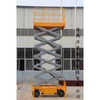 金华升降作业平台,金华导轨式升降货梯,金华货梯生产厂家