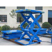 衡水市 桃城区启运直销剪叉式大吨位升降机 固定式液压升降平台
