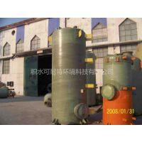供应可耐特 玻璃钢容器