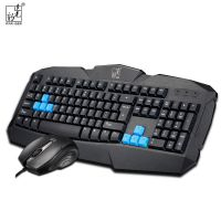 追光豹F1键鼠套装 游戏键盘鼠标 有线键鼠套装 P+U办公防水键鼠