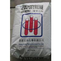 香港石化PS-1841H