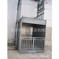 供应 单轨升降货梯 液压货梯 简易货梯载货升降平台
