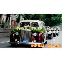 武汉租车 婚礼租车 婚庆租车 结婚租车 婚车车队租赁