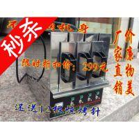 烤串机 烤串机烧烤机 电烤 烤羊肉串 羊肉串电烤箱