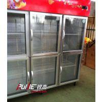 全新锐杰-298L三开门鲜花展示柜冷藏柜 饮料柜保鲜柜啤酒