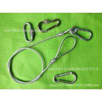 供应葫芦扣安全扣钢丝绳产品 挂钩钢丝绳产品 不锈钢丝绳产品