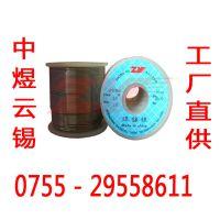 批发【中煜牌】锡丝 锡线 无铅锡丝SGS认证 60/40锡丝0.8/1.0mm