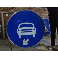 西安宝鸡三创交通安全设施牌制作18092180861