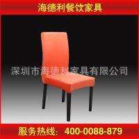 厂家供应现代布艺餐椅 酒店椅子 餐厅咖啡厅可拆洗餐椅
