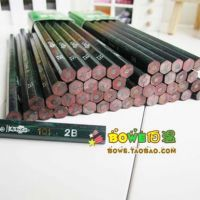 Z102 中华牌2B铅笔 标准儿童铅笔 绘画考试用品 质量超好铅笔7g