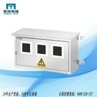 【厂家直销】 南域 BW-3 三相电表箱 不锈钢 三相电表箱