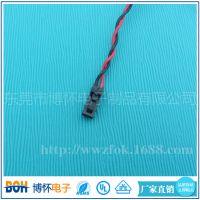 供应环保杜邦2.54-2P端子线,可扭线 端子连接线 插头线
