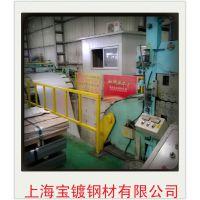 涿州市0.6mm镀锌铁皮分条加工价格