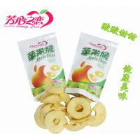 芳心之恋 苹果脆片10g 航空配餐