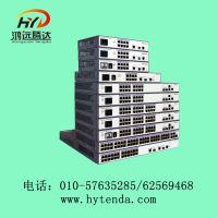 供应华为LS-S2309TP-EI-AC 8口百兆企业级以太网交换机 代理 原装正品 库存量大