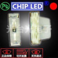 【工厂直销】超高亮 贴片LED 0603侧面红色 1606 红光 LED灯珠