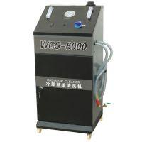 电动水箱清洗机冷却系统免拆清洗更换机 汽车水箱清洗换液机220V