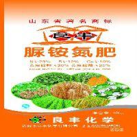 潍坊质量好的化肥塑料包装袋