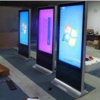 朔州晋中32寸壁挂网络版液晶广告机厂商价格