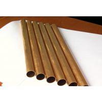 厂家供应H62精密黄铜管?12*0.5mm厚壁黄铜管 挤压无缝黄铜管