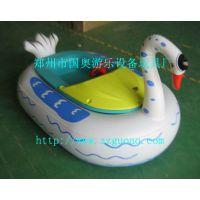 郑州市郑奥游乐设备有限公司专业生产儿童碰碰船