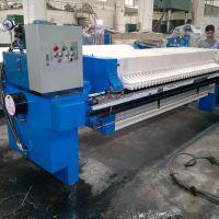 厂家供应 板框式污泥压滤机 污水污泥脱水设备
