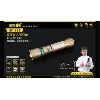 供应南慷手电充电铝合金强光手电NK-663