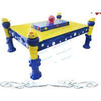 童乐风成都手工DIY太空沙桌儿童游乐设备淘气堡室内儿童游乐儿童拓展CS