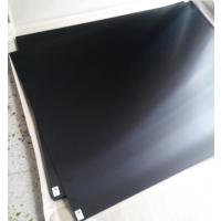 防静电POM板;/进口防静电POM板;/防静电POM板