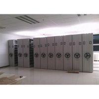 维修广州密集柜,广州质量服务价格移动密集柜