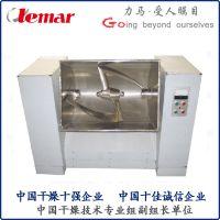 常州力马-CH-750型槽形混合机、生物饲料通轴槽型混合机报价