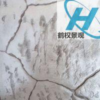 供应上海彩色水泥压模地坪