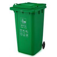户外垃圾桶大号环卫垃圾箱240升塑料果皮120L小区室外物业带盖轮