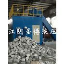供应圣博直销323铝屑压块机,ys67-323自动化铝压饼机价格