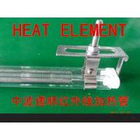 上海热元供应定制中波远红外灯管 IR灯管 螺旋形红外线加热管 皮革印花用红外线加热灯