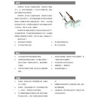温度传感器厂家直销 TD-6115-8335