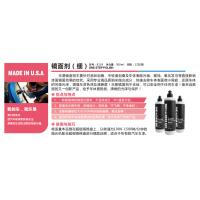 乐易汽车镜面剂(细)汽车养护 正品代工批发 8139