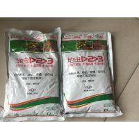 石家庄厂家优惠价格经销草坪苗木高效低毒杀虫剂杀菌剂