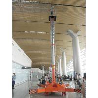 山西恒天圣岳 铝合金式升降平台 电动升降机 高空作业平台12米