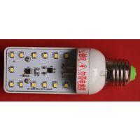 信德电子 厂家直销 LED微波感应加强启横螺灯 LED微波感应加强启横插灯