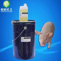 现货出售模具硅胶 福建优质硅胶 树脂工艺品专用质量稳定
