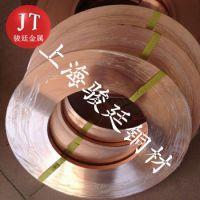 厂家供应优质磷青铜圆棒