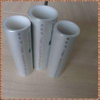 耐温耐压衬塑(PE-RT II)铝合金管_铝合金衬塑复合管