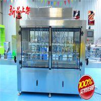 北京华途玻璃水生产设备厂家专供