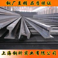 钢厂直销 河北55Q 钢轨22kg 轻轨 铁轨22kg 轨道P22 价格低