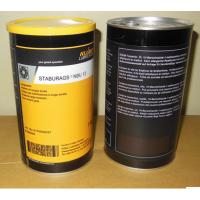 德国克鲁勃NBU12轴承高温润滑脂1公斤价格