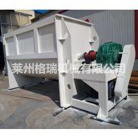 格瑞机械供应各种型号WHJ卧式混合机,化工机械设备